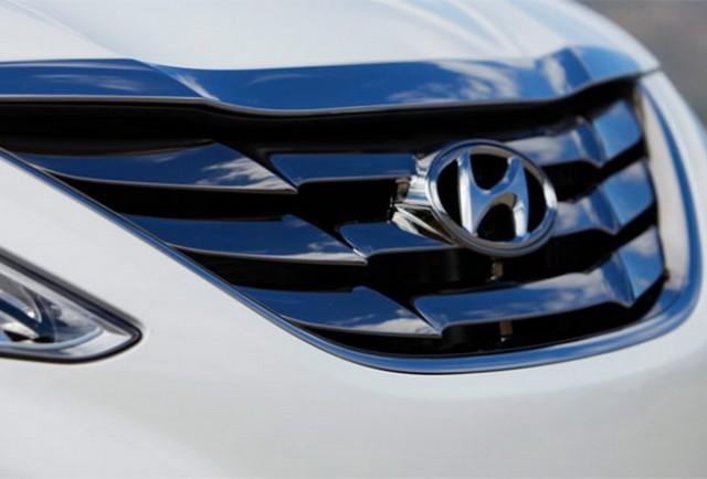 Логотип Hyundai.  Фото с сай…