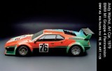 BMW Art Car Collection
