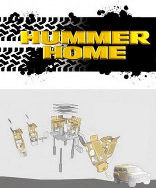 locuinta Hummer