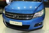 Yema Auto