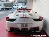 Tuning Ferrari 458 Spider