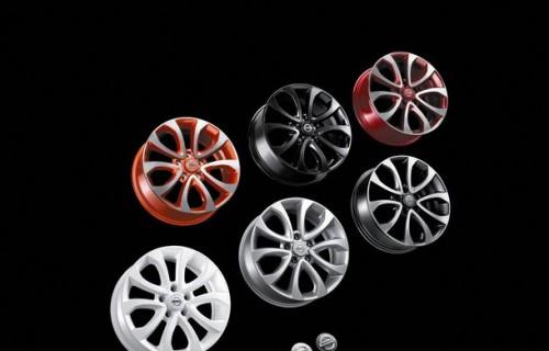 Nissan Juke Accesorii