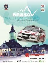 CNVCD Brasov 2013