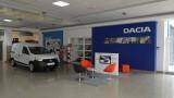 Rețeaua de showroom-uri Dacia se modernizează