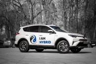 Toyota RAV4 Hybrid Luxury