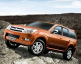 Great Wall Motors vrea sa intre pe piata din Statele Unite45834