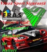 Rally, karturi, spectacol si premii la VIK Power Arad!44682