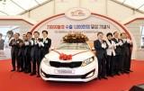 Kia Motors a atins cota de 10 milioane de vehicule exportate44645