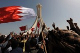 Decizia in privinta Bahrainului se va lua saptamana viitoare41595