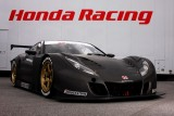Honda pregateste un nou super racer40884
