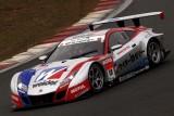 Honda pregateste un nou super racer40894