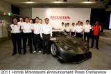Honda pregateste un nou super racer40899