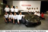 Honda pregateste un nou super racer40900