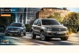 Geneva preview: Volkswagen Tiguan facelift40704