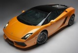 Lamborghini Gallardo Bicolore debuteaza in Qatar40279