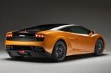 Lamborghini Gallardo Bicolore debuteaza in Qatar40280