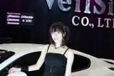 VeilSide prezinta modelul 4509 GTR40066