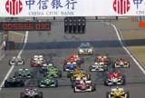 Circuitul de la Shanghai va fi supus unei inspectii FIA40043