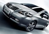 Honda Li Nian S1 s-a lansat in China38281