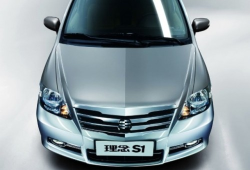 Honda prezinta noul model low-cost S138255