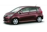 Noul Subaru Trezia se prezinta!37247
