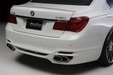 BMW Seria 7 tunat de Wald International37124