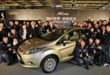 Ford isi extinde operatiunile din China37030
