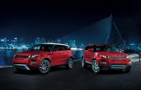 OFICIAL: Iata noul Range Rover Evoque cu cinci usi!35866