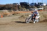 FOTO EXCLUSIV: KTM Dementor Show35673