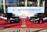 Hyundai, furnizorul flotei de masini a Summitului G2035423
