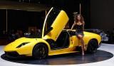 Istoria masinilor sport Lamborghini34957