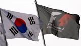 Mai multi piloti, ingrijorati de intrarea la boxe de la Yeongnam34811