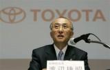 Seful Toyota: