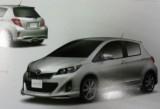 ZVON: Acesta ar putea fi noul Toyota Yaris!33759