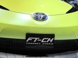 PARIS LIVE : Standul Toyota32839