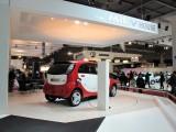 PARIS LIVE: Standul Mitsubishi32431