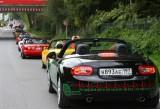 Record Mondial: parada cu 459 Mazda MX-530866