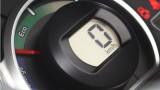 OFICIAL: Peugeot va prezenta noul iOn la Paris29968