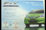 Honda Jazz Hybrid va debuta la Paris29203