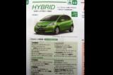 Honda Jazz Hybrid va debuta la Paris29209