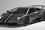 Lamborghini a lansat un Murcielago LP 670-4 SV editie limitata pentru China