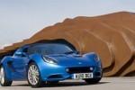 FOTO: Imagini noi cu modelul Lotus Elise facelift
