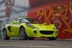 Lotus Elise, o noua forma