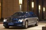 ZVON: Aston Martin va dezvolta noul Maybach