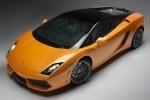 Lamborghini Gallardo Bicolore debuteaza in Qatar