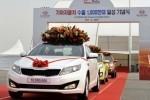 Kia Motors a atins cota de 10 milioane de vehicule exportate