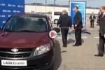 VIDEO: Vladimir Putin fata in fata cu adevarata Lada!