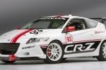 Honda CR-Z Hybrid e gata pentru o demonstraţie