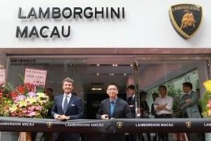 Lamborghini deschide o reprezentanta in Macao