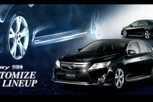 Toyota introduce o alta varianta de Camry in Japonia